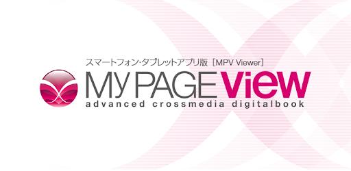MPV Viewer - Google Play のアプリ