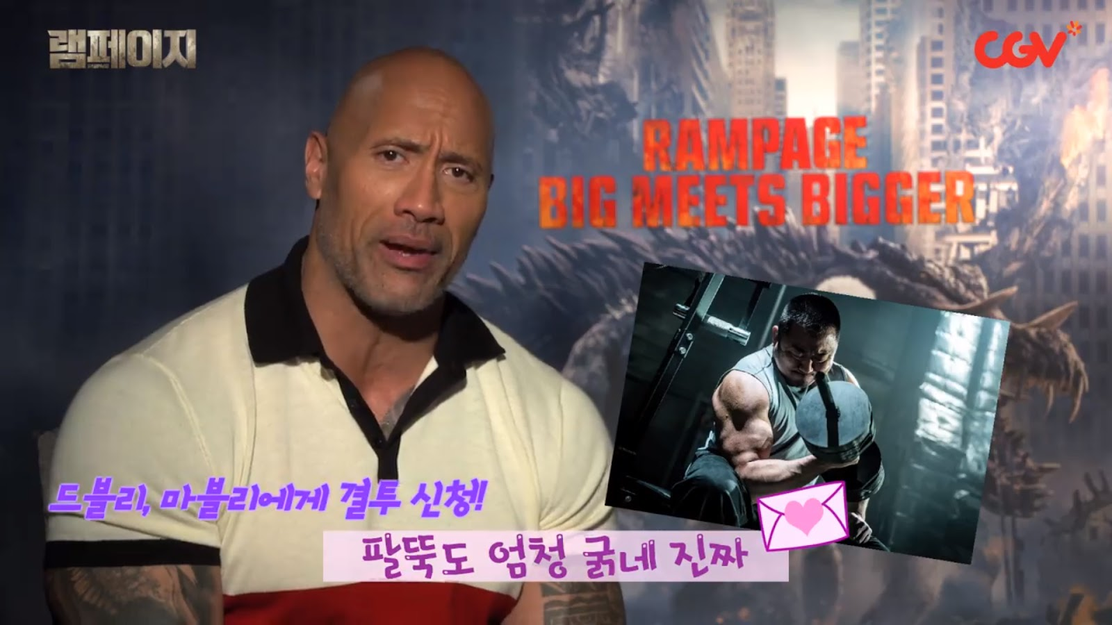 Dwayne Johnson Challenges Ma Dong Suk To An Arm Wrestle Match