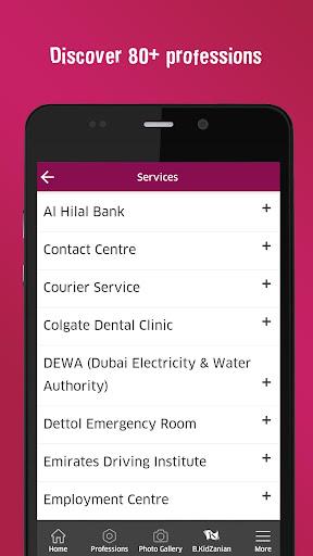 KidZania Dubai screenshot 3