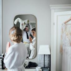Wedding photographer Aleksey Kovalevskiy (AlekseyK). Photo of 08.11.2016