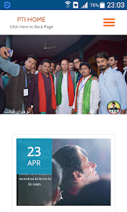 PTI screenshot 3