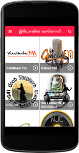 Tamil Christian Radio - தமிழ்- screenshot thumbnail