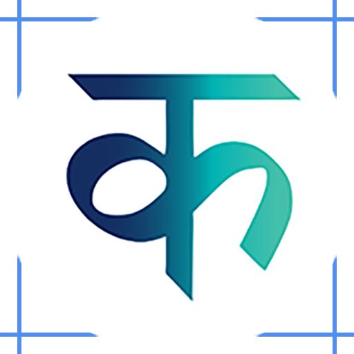 Kahani (app)