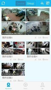 IP Pro screenshot 4