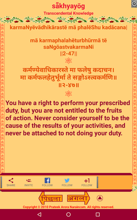 Shrimad Bhagavad Gita - Android Apps on Google Play