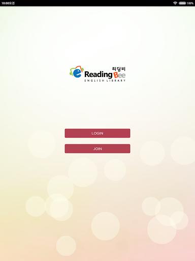 리딩비 영어학원 - Reading Bee English