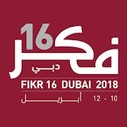 FIKR16 Conference