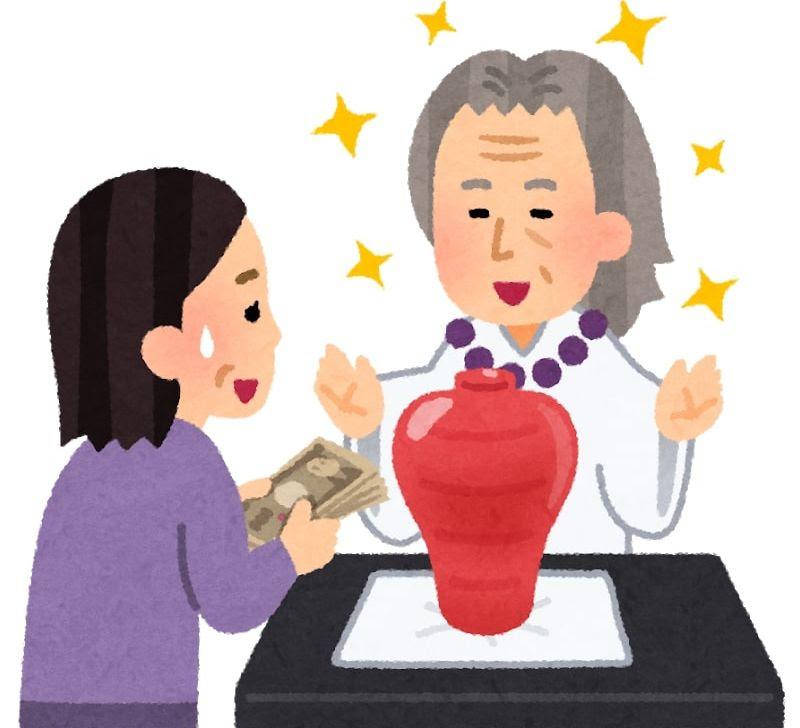 老後資金1億円(09):目指せ1億円!管理人の資産運用歴【株式運用編】