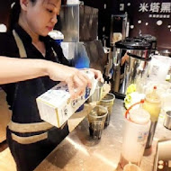 米塔黑糖飲品專賣(台南新市店)