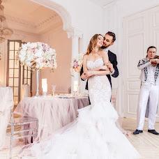Esküvői fotós Olga Kochetova (okochetova). Készítés ideje: 09.12.2015