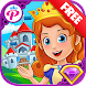 My Little Princess : お城 Free