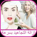 25 علاج لتجاعيد الوجه وتحت العين طبيعيا icon