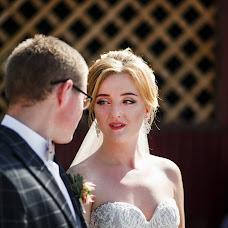 Wedding photographer Pavel Ostashkin (ostashkin). Photo of 08.10.2018