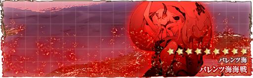 バレンツ海【バレンツ海海戦】バナー