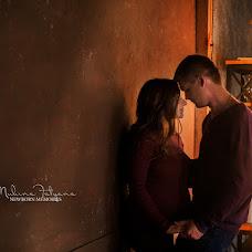 Wedding photographer Tatyana Mukhina (MuhinaTatiana). Photo of 09.10.2017
