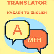Kazakh To English Translator