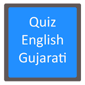 Quiz - English to Gujarati