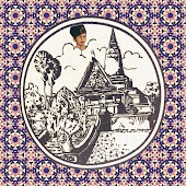 Cambodian Soul Sounds, Vol. 2 - The Rock Tapes