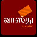 Vastu Shastra Tamil icon