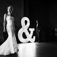 Wedding photographer Darya Bondina (BondinaDaria). Photo of 13.03.2016
