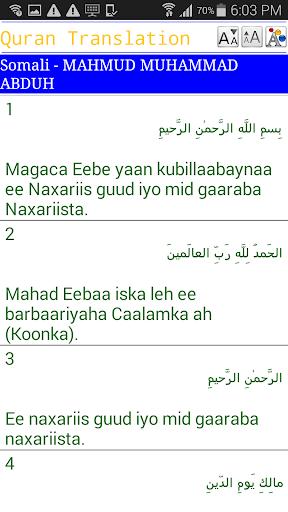 Somali Quran