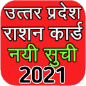 up ration card 2021, Uttar Pradesh Ration List icon