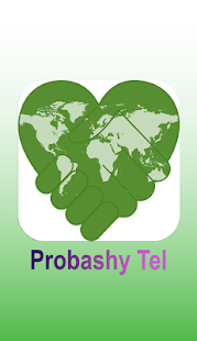 Probashy Tel - náhled