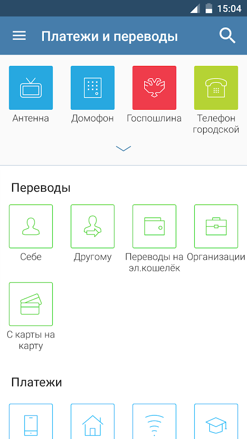 Faktura.ru- screenshot