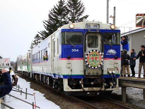 JR北海道 石勝線夕張支線 運行最終日 キハ40 354
