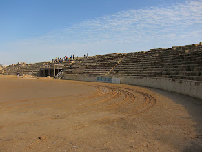 Photo: The hippodrome