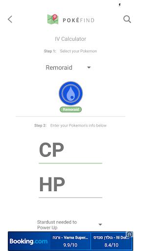GO Tools for Pokémon GO Screenshot