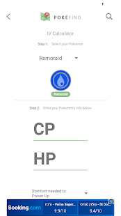GO Tools for Pokémon GO- screenshot thumbnail
