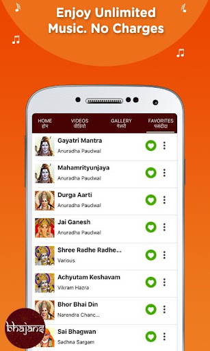 2000 Bhajans - Hindi Bhajan of All Gods Audio App 1.1.3 screenshots 2