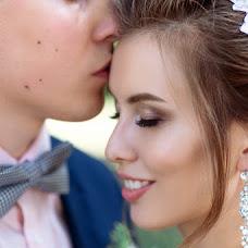 Wedding photographer Vadim Vinokurov (vinokuro8). Photo of 27.07.2018