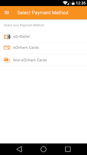 eDirham screenshot