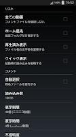 Screenshot of NicoL NicoNicoDoga LocalPlayer