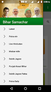 Bihar Samachar - náhled