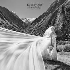 Wedding photographer Deonisiy Mit (Painter). Photo of 20.03.2013