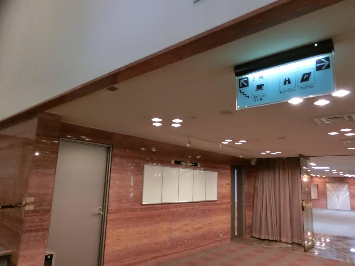 中日劇場2階への案内