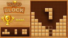 ウッドブロックパズルのおすすめ画像5