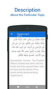 Sahih Bukhari – All Hadiths- screenshot thumbnail