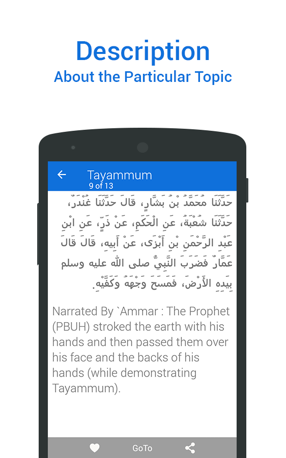 Sahih Bukhari – All Hadiths- screenshot