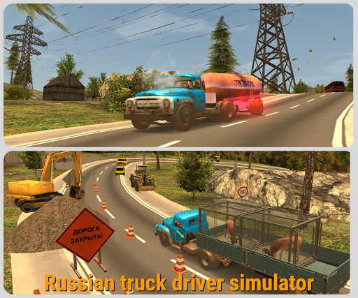 Russian Car Driver  ZIL 130 modavailable screenshots 9