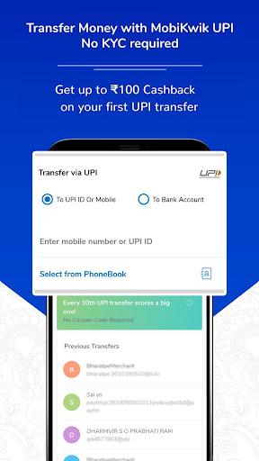 BHIM UPI, Money Transfer, Recharge & Bill Payment ss3
