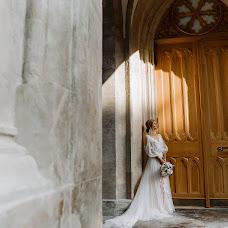 Wedding photographer Ekaterina Domracheva (KateDomracheva). Photo of 26.10.2018