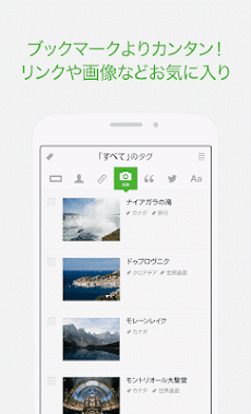 NAVERまとめリーダー - 「NAVERまとめ」公式アプリのおすすめ画像4