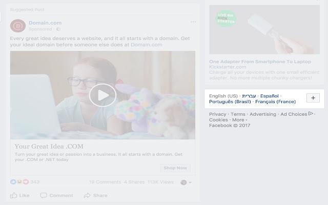 Expose Sponsored ads