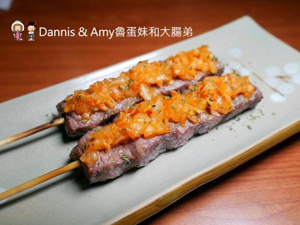 大村武串燒居酒屋。巷弄老宅裏品嘗日式料理串燒美味︱影片