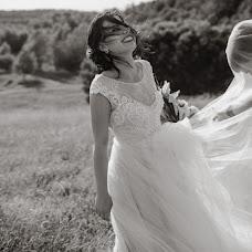 Wedding photographer Marfa Morozova (morozovaWED). Photo of 04.05.2018