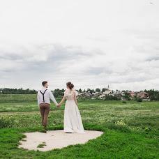 Wedding photographer Natalya Kozlovskaya (natasummerlove). Photo of 17.03.2018